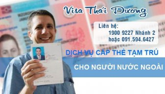 Eric Vinh